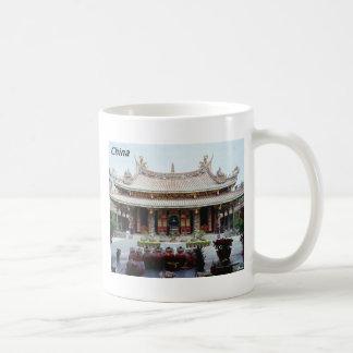 Pagoda de China [kan.k] Taza