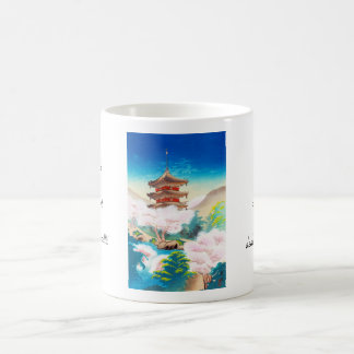 Pagoda de Keisui en paisaje oriental japonés de la Tazas