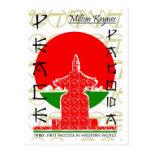 Pagoda de la paz de la postal del oeste