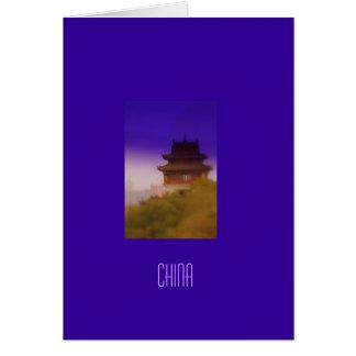 Pagoda in China Stationery Note Card