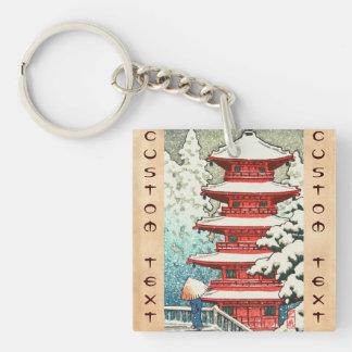 Pagoda in the Snow Kawase Hasui shin hanga art Keychain