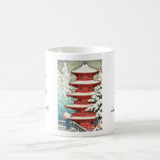 Pagoda in the Snow Kawase Hasui shin hanga art Classic White Coffee Mug