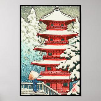 Pagoda in the Snow Kawase Hasui shin hanga art Print