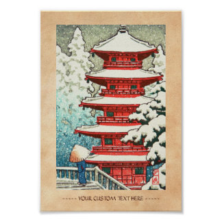 Pagoda in the Snow Kawase Hasui shin hanga art Poster