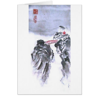 Pagoda on Cliff Chinese Landscape Blank Card