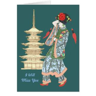 Pagoda Princess Greeting Cards