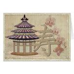 Pagoda Rose Mixed Media Oriental BLANK Stationary Card