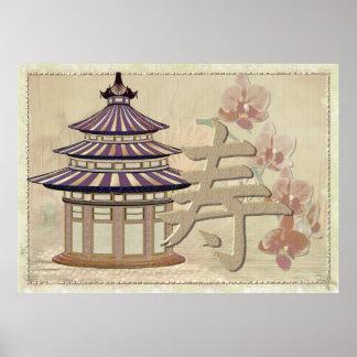 Pagoda Rose Mixed Media Oriental Print