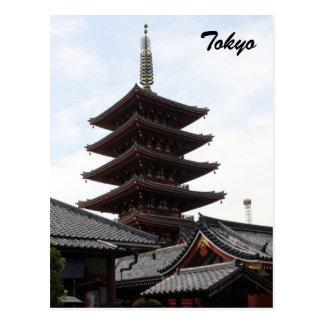 pagoda sensō-ji postcards
