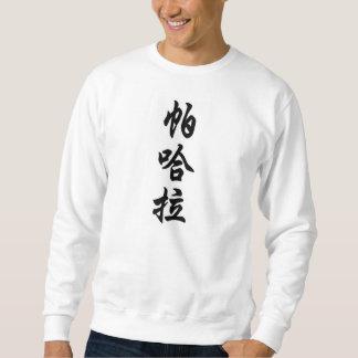 pahala sweatshirt