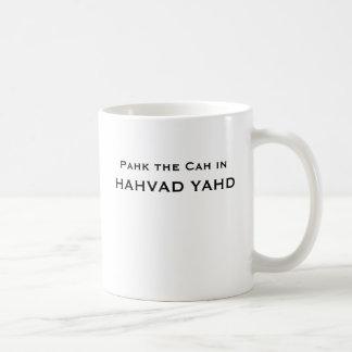 Pahk the Cah in HAHVAD YAHD Coffee Mug