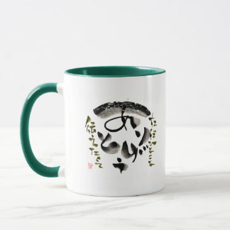 Pain as for the border which is closed the mug
