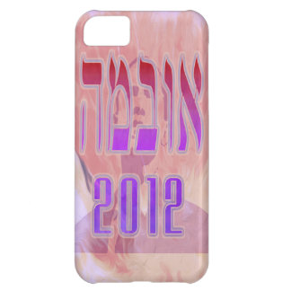 Painted Hebrew Obama 2012 iPhone Case