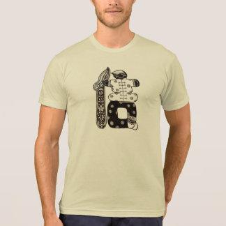 """""""Painter of Faith"""" T-Shirt"""