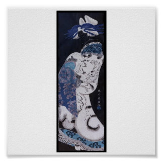 Painting of Japanese Woman with Dragon Kimono Poster