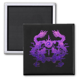 Pair of Purple Dragons on Gifts and Apparel Magnet