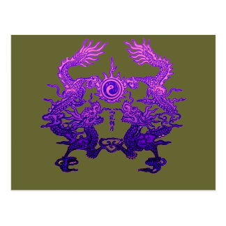 Pair of Purple Dragons on Gifts and Apparel Postcard