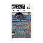 Paisaje de la luna del otoño por Ando, Hiroshige Sellos