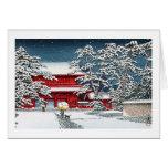 Paisaje japonés fresco de Kyoto de la capilla del Tarjeta Pequeña