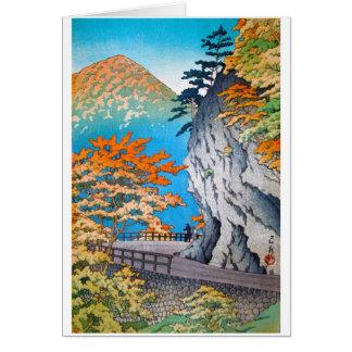 Paisaje japonés oriental fresco de la montaña del tarjeta pequeña