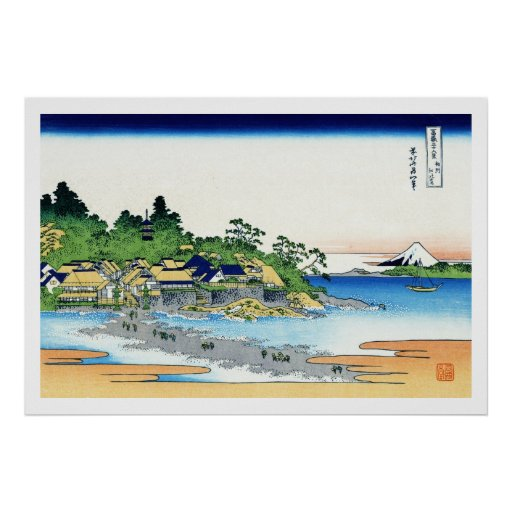 Paisaje oriental fresco de la opinión de Hokusai F Poster