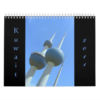 Paisajes de Kuwait - calendario 2011