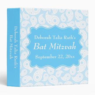 Paisley Pattern in Blue, Bat Mitzvah 3 Ring Binder