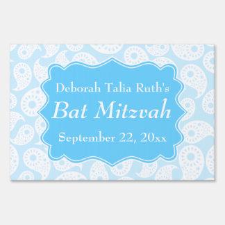Paisley Pattern in Blue, Bat Mitzvah Yard Sign