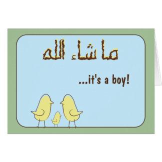 Pájaro de bebé musulmán de la enhorabuena de tarjeta de felicitación