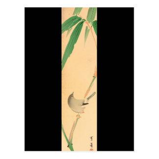 Pájaro en el árbol de bambú de Seitei Watanabe 185 Tarjetas Postales