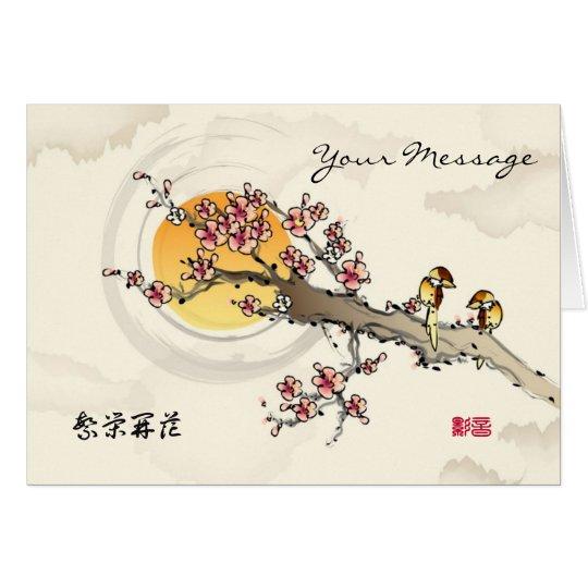 Pájaros del amor de las flores de cerezo - toda la tarjeta de felicitación