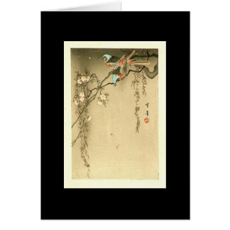 Pájaros en cerezo de Seitei Watanabe 1851 - 1918 Tarjeta De Felicitación
