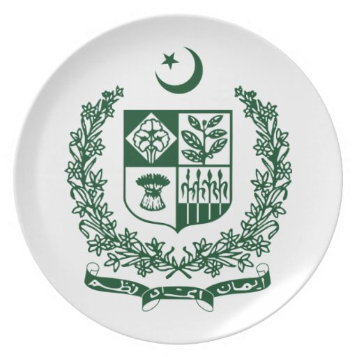 Pakistan Coat Of Arms Dinner Plate