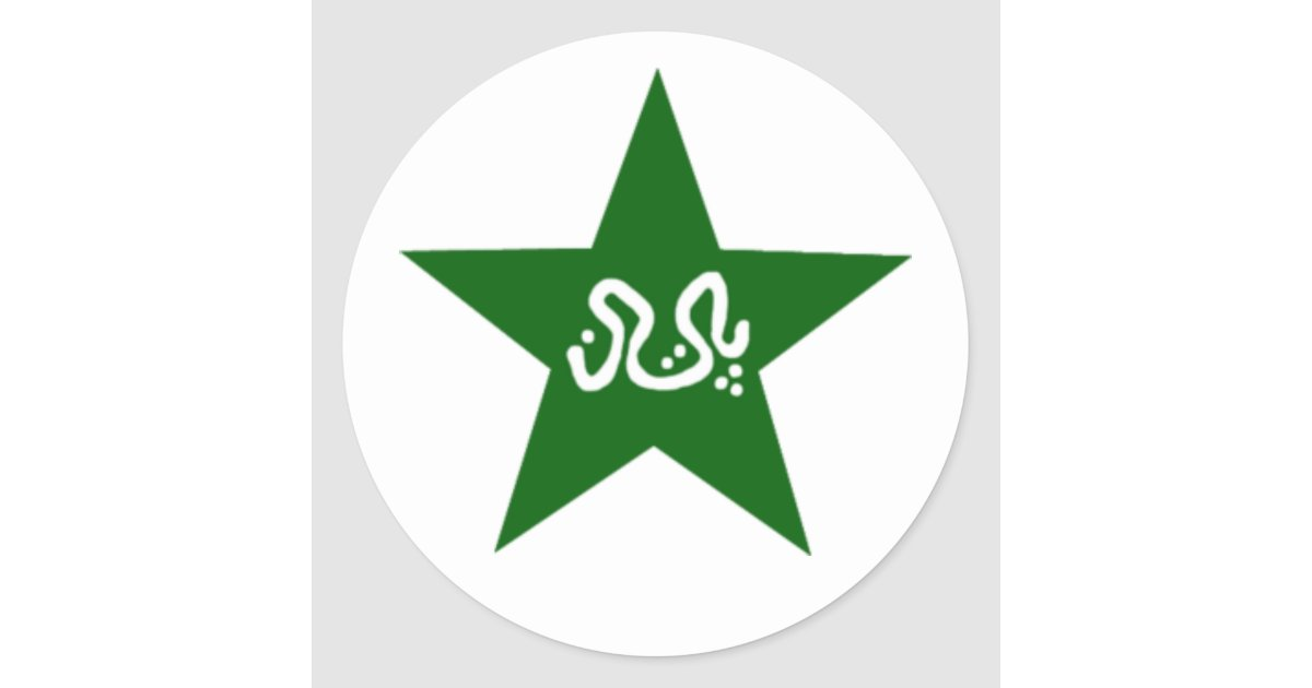 Pakistan cricket star classic round sticker zazzle com
