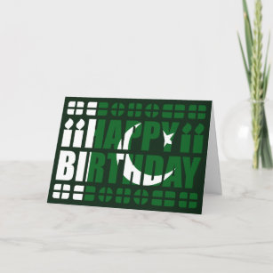 Pakistan Flag Birthday Card