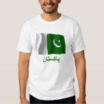 Pakistan Waving Flag with Name in Urdu T Shirts