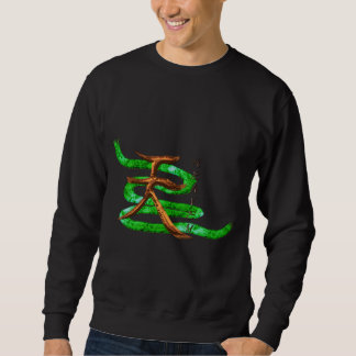Palabra ASIÁTICA del kanji para la ropa del Jersey