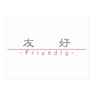 Palabra china para 10051_2.pdf amistoso postales