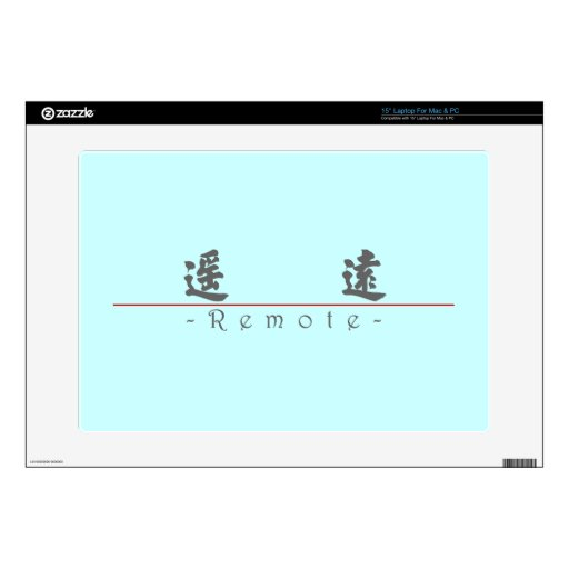 Palabra china para 10067_4.pdf alejado portátil calcomanía