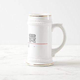 Palabra china para 10076_0.pdf impar jarra de cerveza
