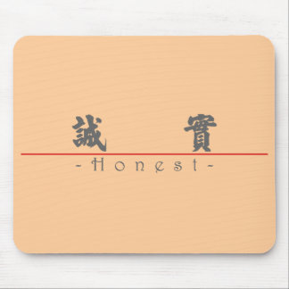 Palabra china para 10089_4.pdf honesto mousepads