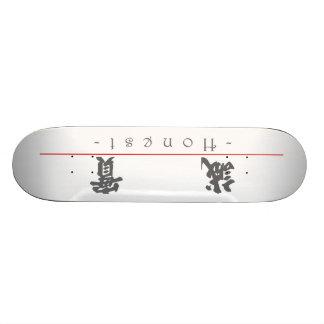 Palabra china para 10089_4 pdf honesto tablas de skate