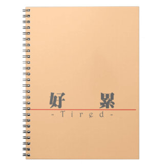 Palabra china para 10102_3.pdf cansado libros de apuntes con espiral