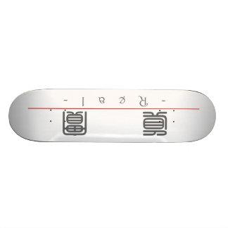 Palabra china para 10110_0 pdf real monopatin personalizado