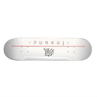Palabra china para 10149_2 pdf insano tabla de patinar