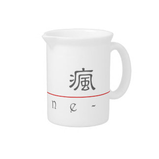 Palabra china para 10150_2.pdf sano jarrones