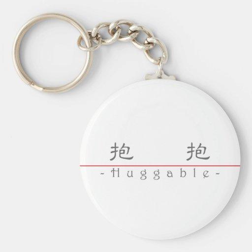 Palabra china para 10245_2.pdf Huggable Llavero Redondo Tipo Pin
