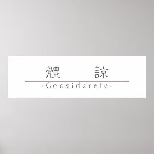Palabra china para 10273_2.pdf considerado impresiones