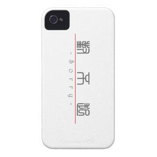 Palabra china para 10289_0.pdf triste iPhone 4 funda