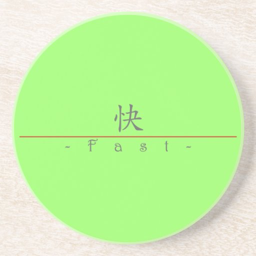 Palabra china para 10343_1.pdf rápido posavasos diseño